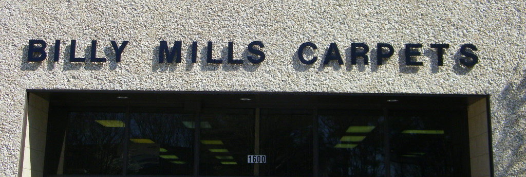 billy-mills-carpet-store-front-contact-us